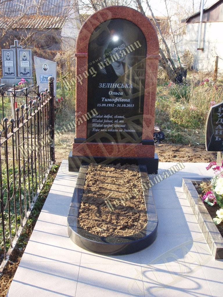 Эконом памятник Купола Белинский купить памятник на кладбище ЗИЛ