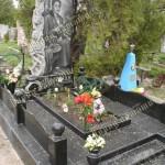 _автор-Терехов-Егор-10