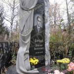 _автор-Терехов-Егор-2