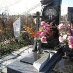 _автор-Терехов-Егор-24