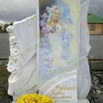 _автор-Терехов-Егор-8